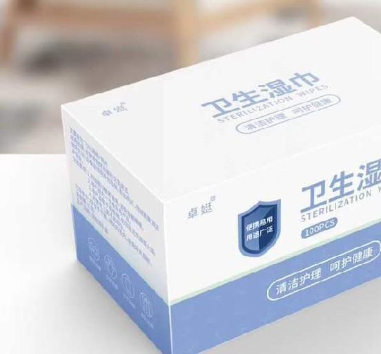 卓娗 · 卫生湿巾 Zhuoting-Hygiene wipes